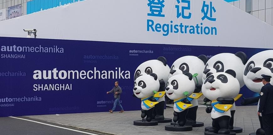 Automechanika Shanghai 2018 article altrnative text